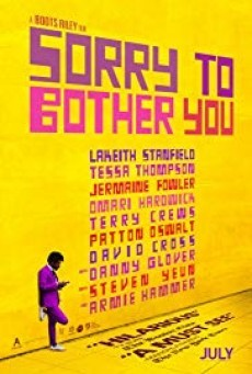 Sorry to Bother You ขอโทษที่รบกวน