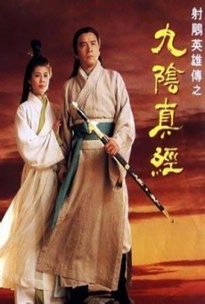 Mystery of the condor hero